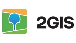Клиенты рекламного агентства ARTVISION: 2GIS